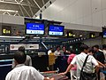 Air Koryo Check-in (15057398840).jpg