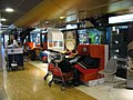 Airport Library - Schiphol -april 2011- (5632628814).jpg
