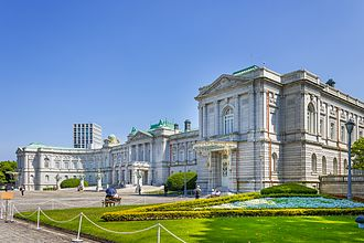 Akasaka Palace - The main building and the main garden