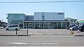 Akita Bank 382-Honjo-higashi branch.jpg