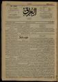 Al-Iraq, Number 224, February 23, 1921 WDL10320.pdf