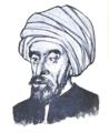 Al-Kindī, Sayr mulhimah min al-Sharq wa-al-Gharb.png