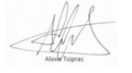 Alexis Tsipras Signature (Greece prime minister).png