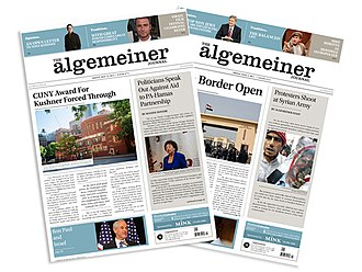 Algemeiner Journal - Image: Algemeiner Covers