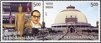 Deekshabhoomi - Ambedkar and Deekshabhoomi on a 2017 postage stamp of India