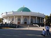 Amir-Timur-Museum Taschkent 01.jpg