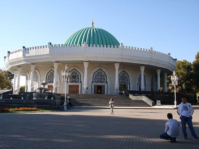 национальный музей истории Тимуридов