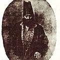 Amir Kabir 1.jpg