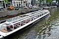 Amsterdam ^dutchphotowalk - panoramio (38).jpg
