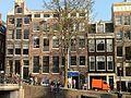 Amsterdam - Oudezijds Voorburgwal 3.JPG
