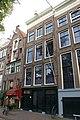 Amsterdam - Prinsengracht 263.JPG