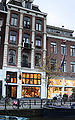 Amsterdam 2009 stitched 9.jpg