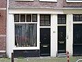 Amsterdam Laurierstraat 23 door.jpg