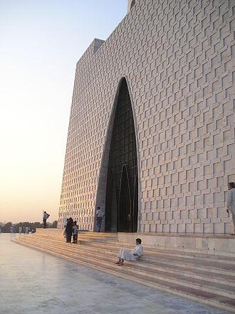 Mazar-e-Quaid - Image: Angle of Mozar Quaid e Azam
