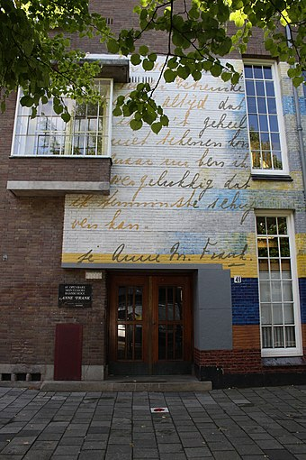 The Anne Frank School [nl] in Amsterdam