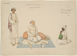 Shah Inayat Allah of Sind with his Musician Makkhu and his Attendant Shaykh Qiyam al-Din, page from the Fraser Album