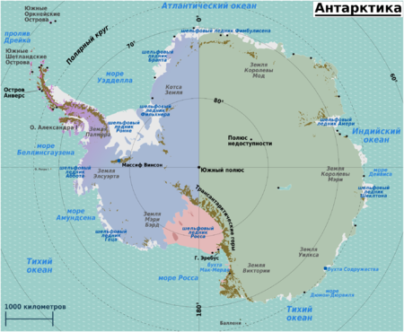 Antarctica regions map (ru).png