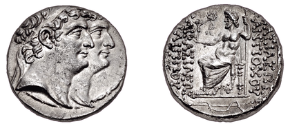 Jugate coin of Antiochus XI and Philip I Antiochus 11 and Philip I.png