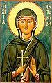 Antonina of Nicaea.jpg
