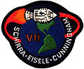 Apollo7patch.jpg