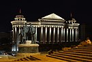 Archeological Museum of Macedonia by night.jpg