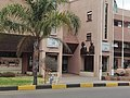 Archives and Records management center Botswana 1.jpg