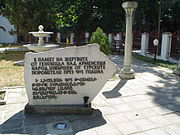Armenian Genocide Memorial in Varna, Bulgaria.jpg