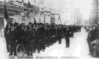 Armenia–France relations - Armenian volunteers waiting to join French Army between 1916-1917
