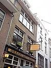 foto van Oranje Koffiehuis