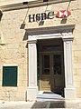 Around Valletta, VLT 12.jpg