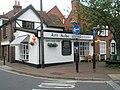 Art stop number 5 in Prince George's Street, Havant - geograph.org.uk - 1306136.jpg