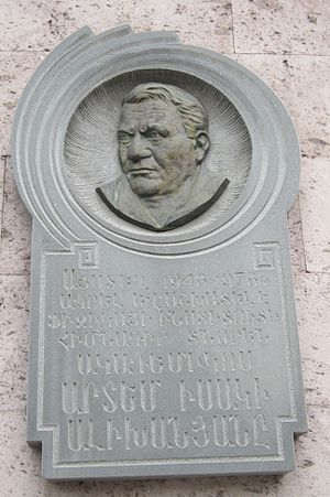 Artem Alikhanian - Artem Alikhanyan's Plaque on Baghramyan Avenue, Yerevan