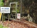 Ashio copper mine first Kodaki minehead.jpg