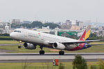 Asiana Airlines, A321-200, HL7729 (21937020291).jpg
