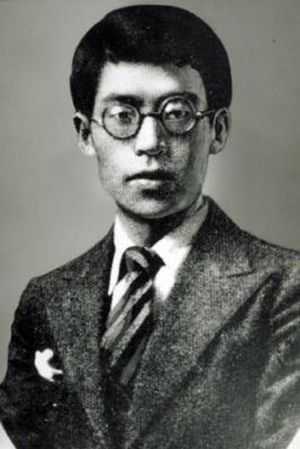 Atsushi Nakajima - Atsushi Nakajima.