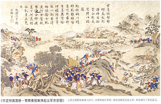 Yunnan - A scene of the Qing campaign against the Miao people in 1795.