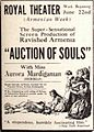 Auction of Souls (1919) - Ad 16.jpg