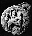 Auspicious Emblem with Pururavas and Urvashi.jpg