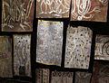 Australia, arte aborigena, XX sec. 04.JPG