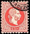 Austria 1874 5kr type IIa fine print.jpg