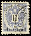 Austrian Levant 1888-1pi.png