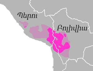 Aymaran languages (hy).png
