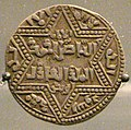 Ayyubid Az Zahir 1204 Aleppo.jpg