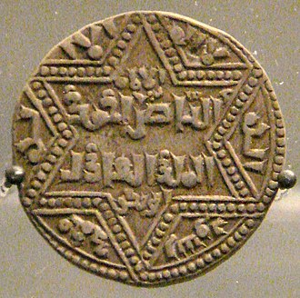 Ayyubid dynasty - An Ayyubid coin minted in Aleppo bearing the name of Emir al-Zahir