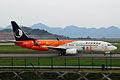 B-5590 - Shandong Airlines - Boeing 737-85N(WL) - 3rd Asian Beach Games Livery - CKG (9050415230).jpg