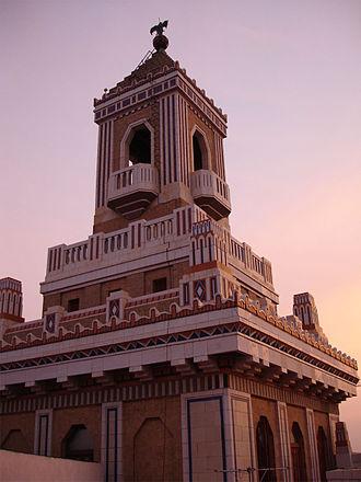 Bacardi Building (Havana) - Tower with bat logo
