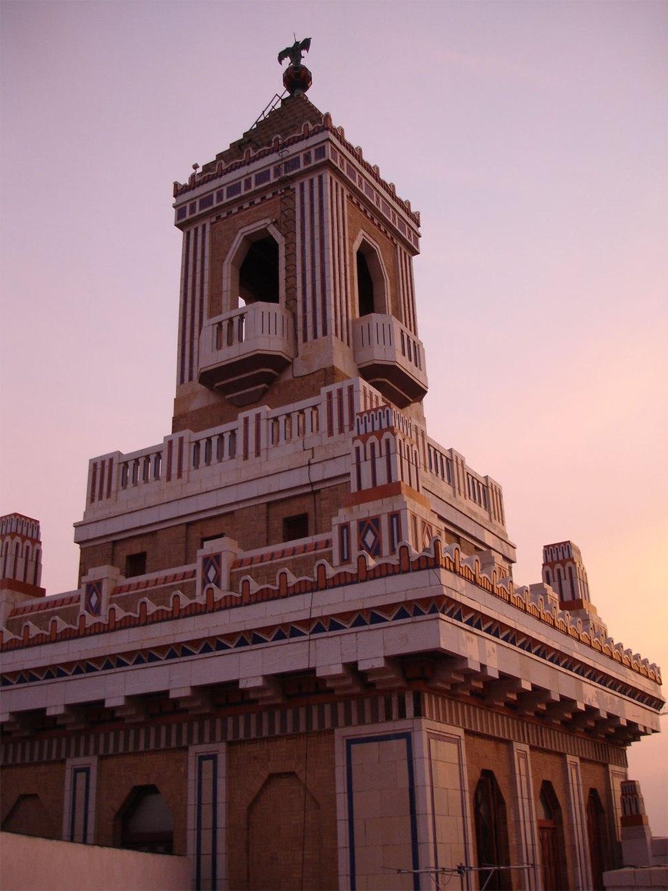 Bacardi Building Habana