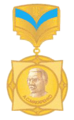 Badge A. S. Makarenko 2005.png