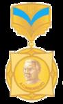 Badge A. S. Makarenko 2005.png