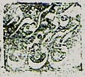 Bahman Mirza's seal..jpg